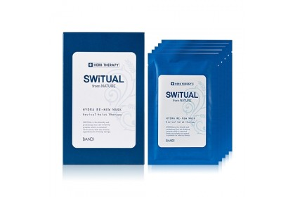 Switual Hydra Re-New Foot Mask 5 pack